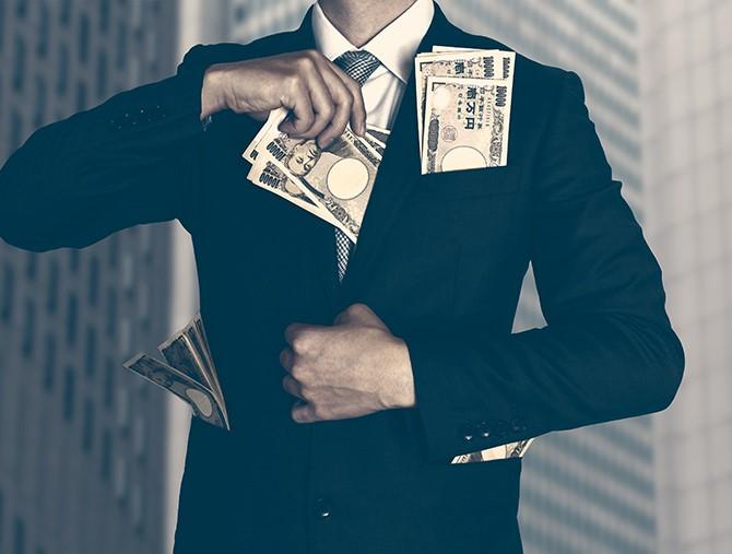 過払い金返還請求の基礎知識