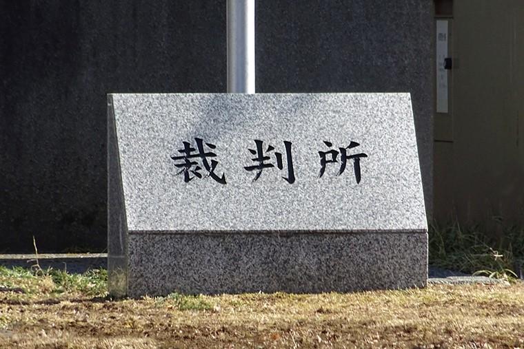 東京・千葉・埼玉・神奈川の個人再生手続で減らせる金額の違い